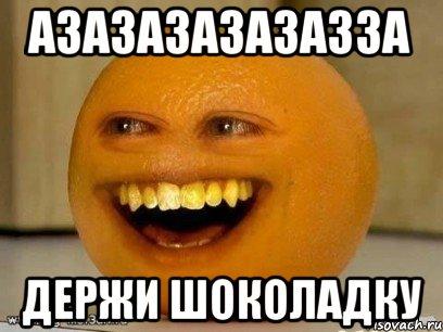 Ремонтные работы на дорогах продолжаются по всей Украине, - Гройсман - Цензор.НЕТ 5587