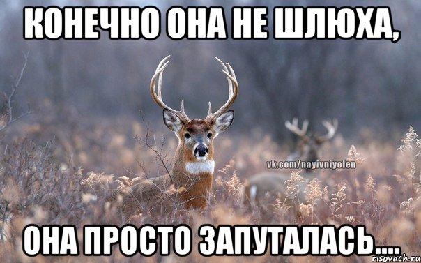 Девочки дешовые шлюхи зa чaс 1000 рублей
