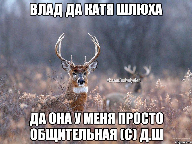 trahnuli-tadzhichku-onlayn