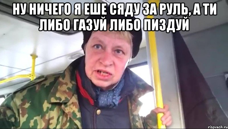 porno-mamochki-s-volosatimi