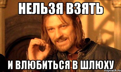 Проститутки района юга запада москвы адреса