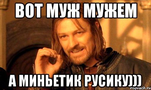 minetik-ru-foto