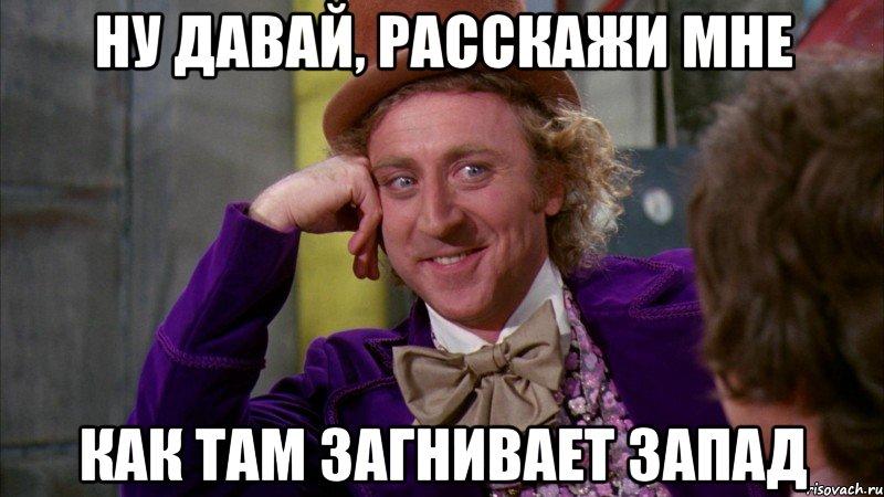 """Санкции дают возможность Путину играть """"жертву"""" англо-саксонского мира и наращивать силы, равные США, - Сорос - Цензор.НЕТ 6921"""