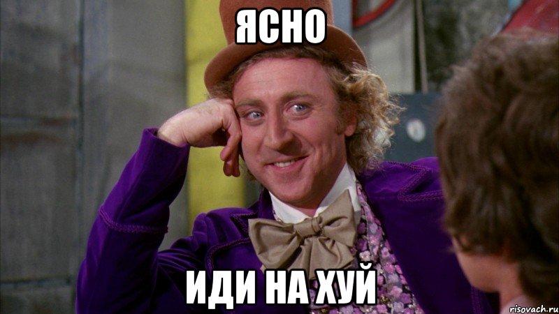 Геращенко запретили въезд в Беларусь, чтобы сорвать обмен пленными, - Безсмертный - Цензор.НЕТ 7702