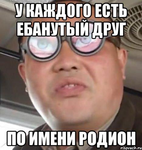 ochko-moego-druga