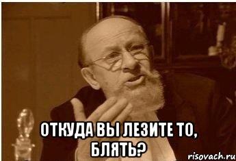 Переговоры об обмене Савченко не велись и не ведутся, - МИД РФ - Цензор.НЕТ 2838