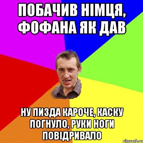 intim-dosug-uslugi-g-blagoveshenska-amurskoy-oblasti