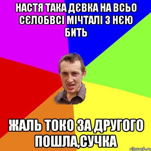 aktrisa-anastasiya-busigina-eroticheskie-foto