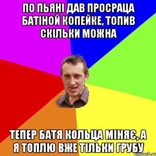 ebutsya-v-foto