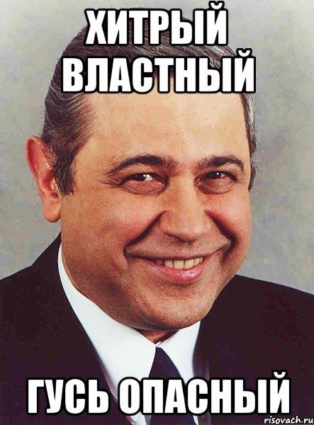 petrosyan_45582219_orig_.jpg