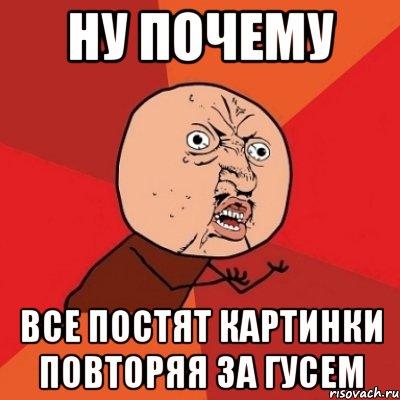 pochemu_45473990_orig_.jpg
