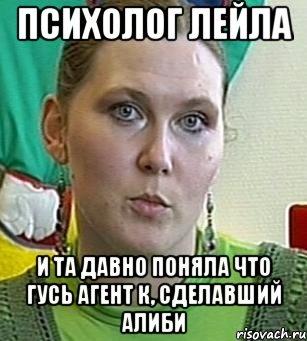 psiholog-lejla_45503336_orig_.jpg