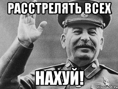 МВД России решило приравнять палаточные городки и автопробеги к массовым акциям - Цензор.НЕТ 9926
