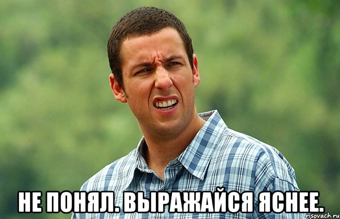 http://risovach.ru/upload/2014/03/mem/samooborona_46082965_orig_.jpeg