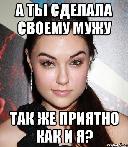 kak-priyatney-sosat