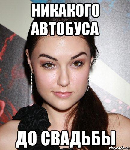 suchka-krashena
