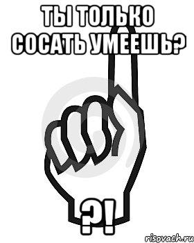 sovmestnoy-porno-russki