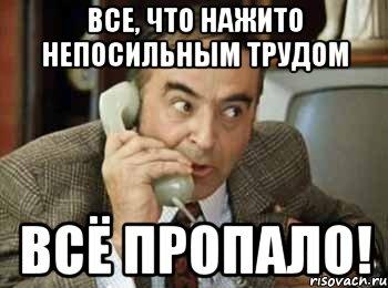 Глава Святошинского района Киева задекларировал 29 квартир и 8 домов при зарплате 48 тысяч в год - Цензор.НЕТ 7211