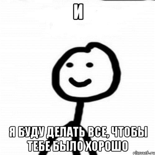 smayl_46624134_orig_.jpeg