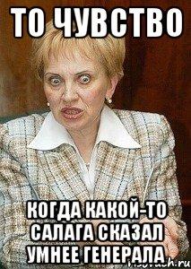 sudya-egorova_45507431_orig_.jpg