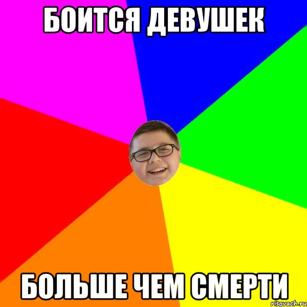 zhest-hhh-onlayn