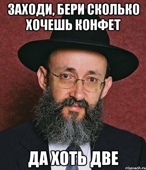 """Олег Березюк: """"Прозвучала пропозиція від Президента: """"Створюйте нову коаліцію, я підтримаю будь-якого вашого кандидата. Андрію, це можеш бути ти, Гройсман або хтось інший"""" - Цензор.НЕТ 8604"""