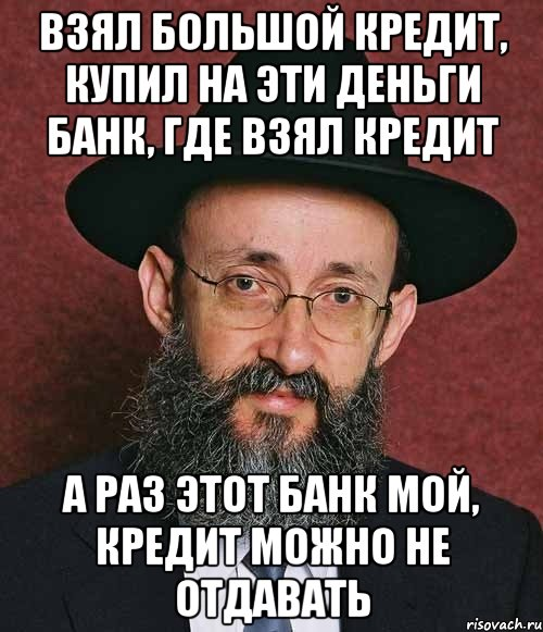В США оштрафовали израильскую фармкомпанию за подкуп чиновников в Украине и России - Цензор.НЕТ 3793