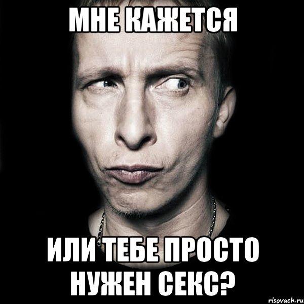foto-shos-o-seks-smotret-chernaya-emmanuel-hhh-bez-tsenzuri