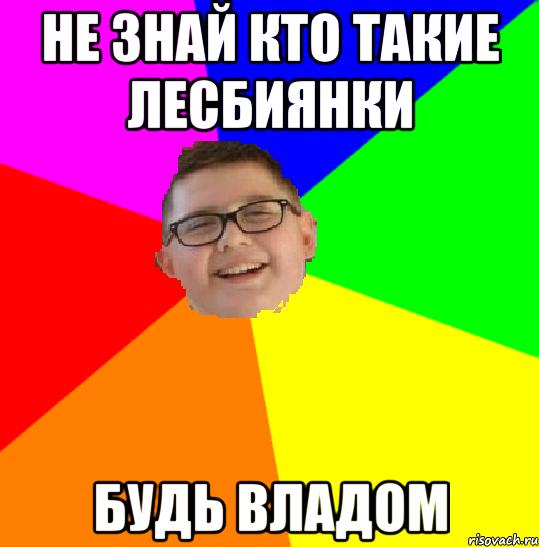 kto-takie-lezbi