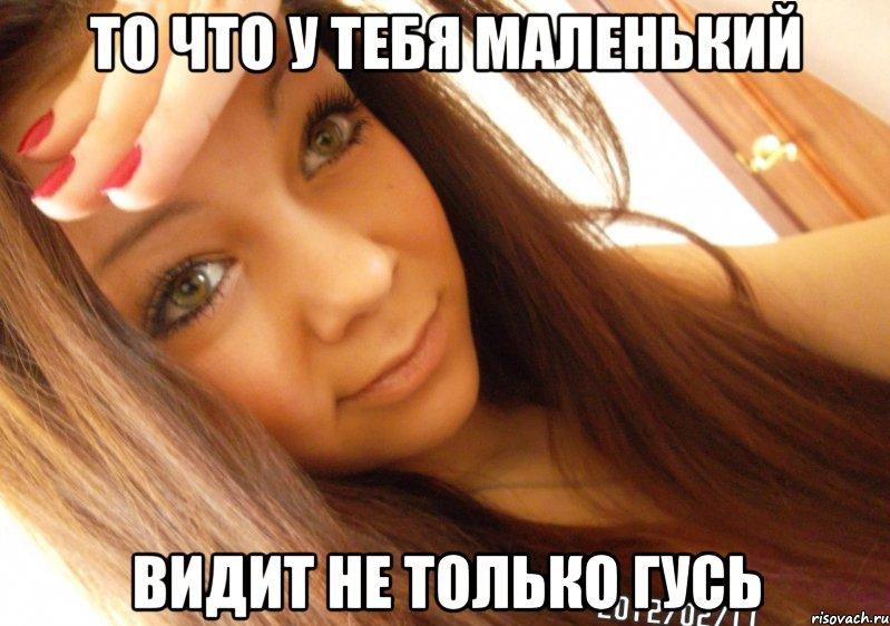 tupaya-vagina_45473219_big_.jpg