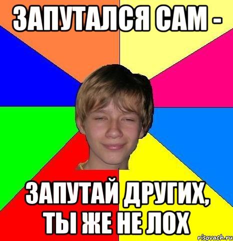 ukurennyj-shkolnik_45503980_orig_.jpg
