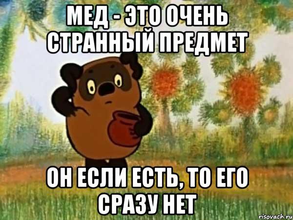 rusia invierno ruso miel oso winnieh pooh