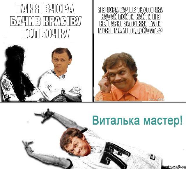 menya-zovut-serezha-blyad-menya-tozhe