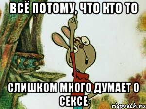 prostitutki-saratova-s-nomerami-sotovih