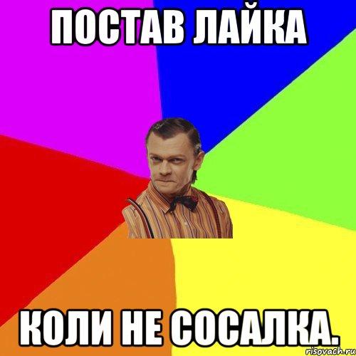 devushki-v-trusikah-ves-rost