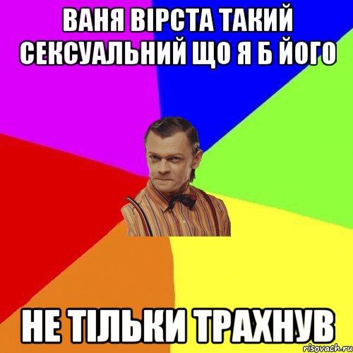 hochu-drochnut-kiev