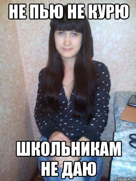 transi-moskvi-i-ih-tseni