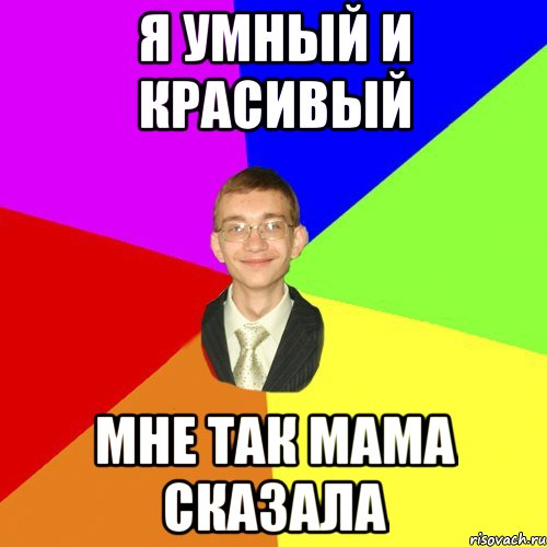 foto-gde-ebut-rossiyskih-zvezd-estradi