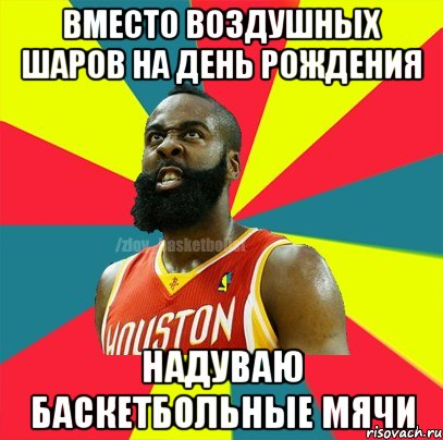 Поздравления с днем тренера по баскетболу