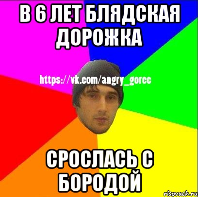 gde-poznakomitsya-v-shekino-s-prostitutkoy