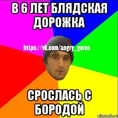 realniy-seks-s-russkimi-zrelimi