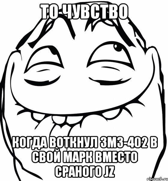 sado-mazo-nyanya-devushka-rab-v-poezde