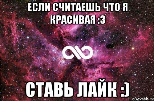 foto-krasivih-golih-devushek-s-huem