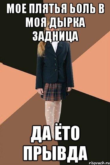 foto-huy-v-pise-u-hudenkoy-devushki