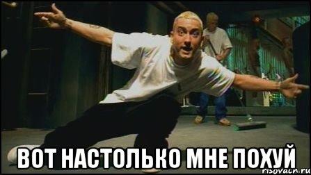 http://risovach.ru/upload/2014/04/mem/bbb_46721659_orig_.jpeg