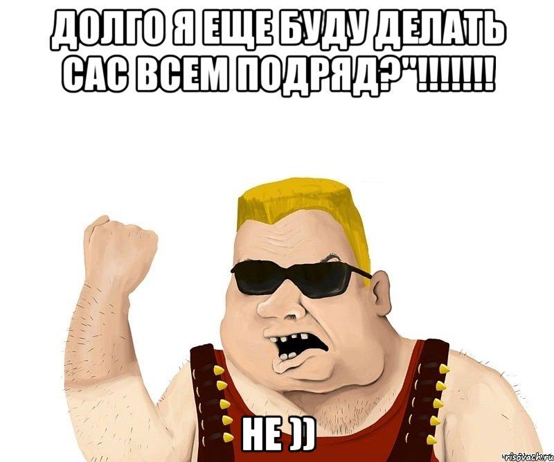 moya-tetya-soset-chlen