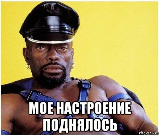 chernyj-vlastelin_47043111_orig_.jpg