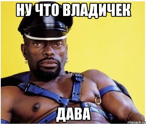 Порошенко указом запретил люстрировать бывшего министра обороны - Цензор.НЕТ 9772