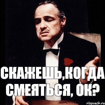 http://risovach.ru/upload/2014/04/mem/don-vito-korleone_46788399_orig_.jpeg