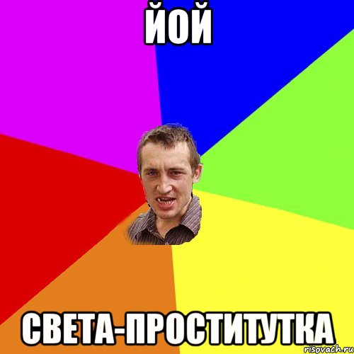 Дорогие проститутки оренбурга с апартаментами